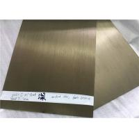 Buy cheap Curtain Wall Anodized Aluminum Plate 8011 Customized Coating Thickness from wholesalers
