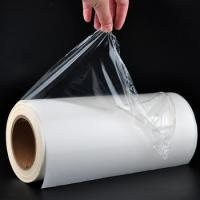 Buy cheap Polyurethane TPU Hot Melt Adhesive Sheets 0.05mm Thickness For Seamless Bra / Underwear from wholesalers