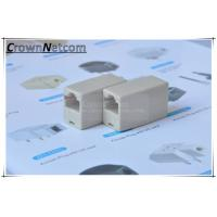 Buy cheap RJ45 inline couplers 8P8C utp ethernet cable modular connector inline modular adapter from wholesalers