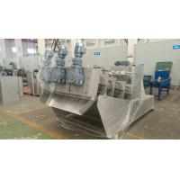 Buy cheap Innovation Water Treatment  Screw Press Dewatering Machine For Sewage Treatment Plant from wholesalers