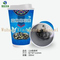 Buy cheap Free Sample  Organic Natural butterfly bean flower dried flower tea  paper cup from wholesalers