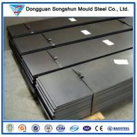 Buy cheap 1.2738 alloy tool steel P20+Ni mould steel sheet from wholesalers