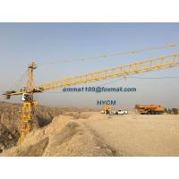 Buy cheap 16t TC7030 Lift Building Material for High-rise Construction Projects from wholesalers