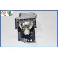Buy cheap Pubs Infocus Video Projector Lamp With Housing , 2000 Hours from wholesalers