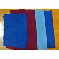 Buy cheap Cleaning oil 100% cotton Terry clothing rags from wholesalers
