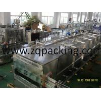 Buy cheap Glass Bottle Beer Pasteurzer machine from wholesalers