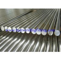 Buy cheap Customized Cold Drawn Stainless Steel Flat Bar JIS, AISI, ASTM, GB, DIN, EN from wholesalers