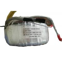 Wholesale High Safety Small Toroidal Transformer Comply With International Safety Standards from china suppliers