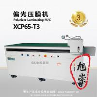 Polarizer Laminating Machine XCP65-T3 Manufactures