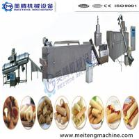 Buy cheap 1.cream filled square/chocolate Snack machinery from wholesalers