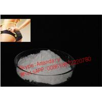 Buy cheap CAS 6020-87-7 Muscle Building Steroids 99% purity Creatine Monohydrate Nutritional Health from wholesalers
