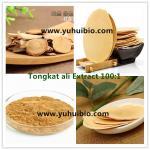 Buy cheap Libido enhancer Tongkat ali extract for women, Libido-Boosting supplement tongkat ali powder from wholesalers