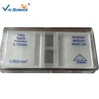 Wholesale Ultra Clear Glass Cell Counting Chamber Neubauer Counting Chamber Without Bright Line from china suppliers