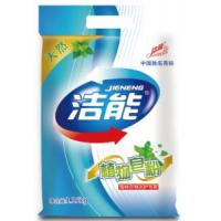 Buy cheap New Formula Customized Detergent Powder (019) from wholesalers