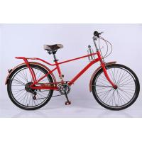Wholesale Carbon steel colorful 26 OL city bicicle for man  with Shimano thumb shifter 7 speed with bottle from china suppliers