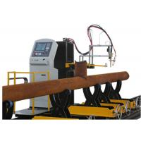 Buy cheap portable Pipe Cutting Machine Hypertherm for cnc intersecting line from wholesalers