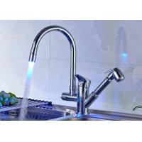 Buy cheap ROVATE Chrome Finished LED Light Kitchen Faucet With Pull Out Bidet from wholesalers