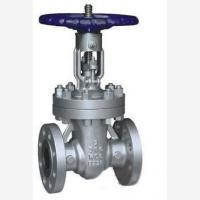 Buy cheap ASTM A216 GR WCB CS Cast Steel Gate Valve With Wedge Gate 150 LBS Bolted Bonnet from wholesalers