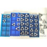 Buy cheap Tungsten Carbide Indexable Insert Shims from wholesalers