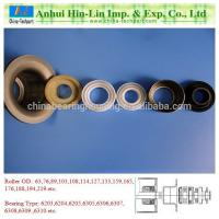 Buy cheap customized roller housing and labyrinth seals from wholesalers