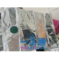 Buy cheap YGT BIB Bag In Box Wine Dispenser Organza Bag Soft / Silver 1-2 Mm Thickness from wholesalers