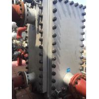 Quality High Heat Transfer Coefficient Welded Heat Exchanger Block - Type for sale