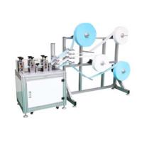 Wholesale Semi Automatic KN95 Face Mask Making Machine For Medical Supplies Manufacturing Plant from china suppliers