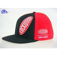 Wholesale Wholesale Fashion Polyester Ottoman Snapback Baseball Caps With 3D Embroidery from china suppliers