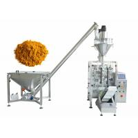 Buy cheap Vertical Spice Powder Packaging Machine Curry Powder Bagging Machine from wholesalers