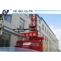 Buy cheap New Mini Construction Lift Hoist SC100/100 for Building Site Elevator from wholesalers