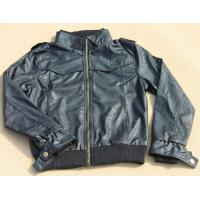 Buy cheap Men's PU jacket from wholesalers