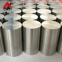 Buy cheap Annealed CP1 CP2 Titanium Round Rod Natural Color Cold Rolled Rustproof from wholesalers