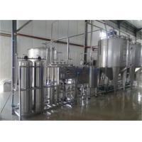 1000L / H UHT Tuber Sterilizer Milk Processing Machinery 500-1000ml Manufactures