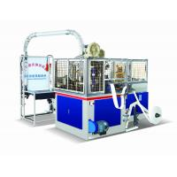 High Speed Ultrasonic Paper Cup Making Machine With PLC Control