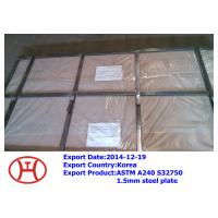 Wholesale ASTM A240 S32750 1.5mm steel plate from china suppliers