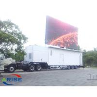Buy cheap Factory directly sale Outdoor advertising mobile trailer/vehicle/van/truck mounted led dis from wholesalers