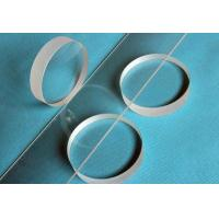 Wholesale JGS2 quartz plate  & quartz discs from china suppliers