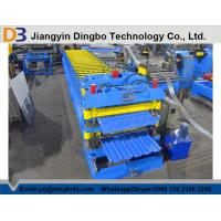 Buy cheap Glazed Roof Tile Forming Machinery with High Speed for Steel Structure Workshop from wholesalers
