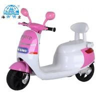 China 2018 New Products Plastic Kids Toys Bike Electric Motorcycle For Sale on sale