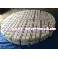 Buy cheap PTFE / FEP / ETFE / PVDF Mesh Pad Mist Eliminator For Chemical Industry from wholesalers