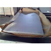 Buy cheap UNS N010675 Flat Steel Hastelloy Plate Sheet High Precision ASTM B333 Standard from wholesalers