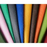 Wholesale colorful pp nownven spunbonded fabric in roll from china suppliers