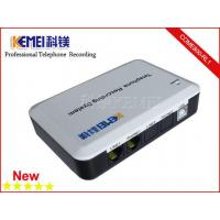 Buy cheap 1channel USB Phone Call Recorder/Voice Logger from wholesalers