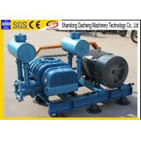 Buy cheap High Speed Aquarium Air Blower , Turbo Blower Wastewater Treatment 3.21-3.73m3/Min from wholesalers