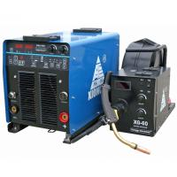 BYD series Central jointing dust cleaning host