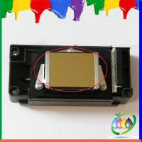 Wholesale print head for Epson Pro4800 Pro4880 printhead from china suppliers