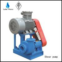 Buy cheap shear pump for improving the hydration degree from wholesalers