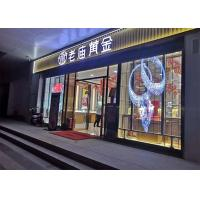 Buy cheap 5500 Nits Transparent LED Screens Panel P5mm Retail Shops Advertising 960 x 640mm from wholesalers