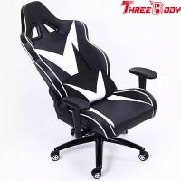 Wholesale Black And White High Back Gaming Chair , Light Weight Ergonomic Gaming Chair from china suppliers