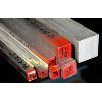 Buy cheap Cold Rolled 302 304 304L 309s Stainless Steel Square Bars / Rod 3mm * 3mm For Cars, Ships from wholesalers